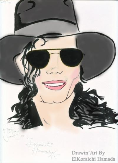 Michael Jackson par hamada-mj-fan